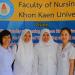 Alumni umla pursuing post graduate degree of Nursing at Khon Kaen University, Thailand